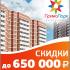 ЖК «Прима-Парк»